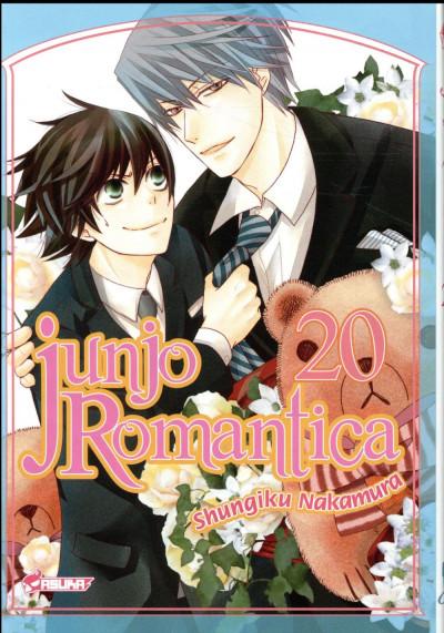 Couverture Junjo Romantica tome 20