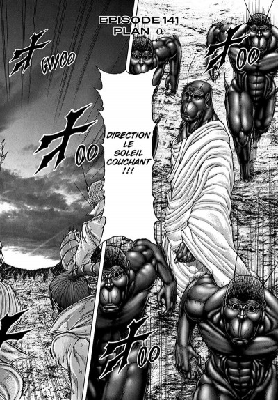 Page 5 Terra formars tome 15