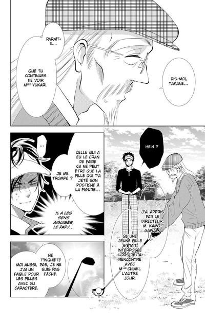 Page 5 Takane & Hana tome 2
