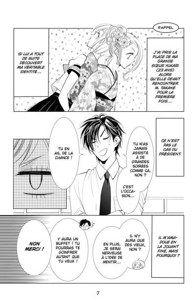 Page 8 Takane & Hana tome 2