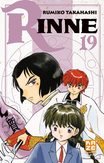 Couverture Rinne tome 19