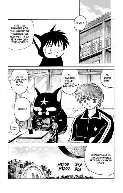 Page 7 Rinne tome 19