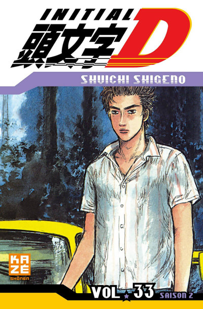 Couverture Initial D tome 33