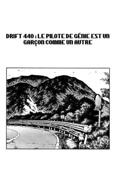 Page 4 Initial D tome 33