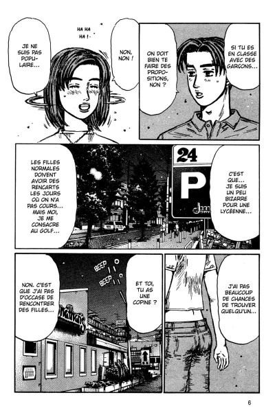 Page 7 Initial D tome 33