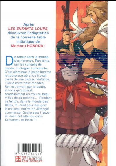 Dos Le garçon et la bête tome 3