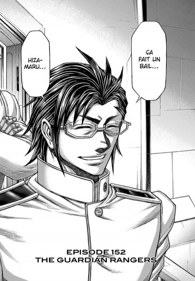 Page 7 Terra formars tome 16