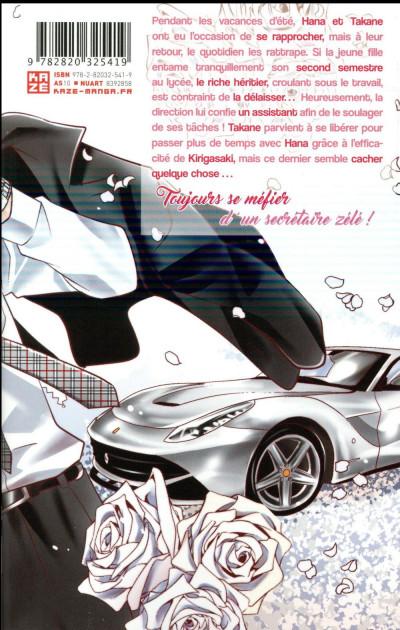 Dos Takane & Hana tome 4