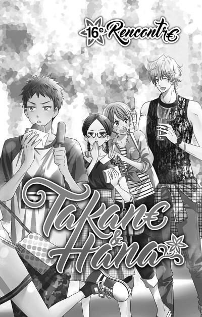 Page 5 Takane & Hana tome 4