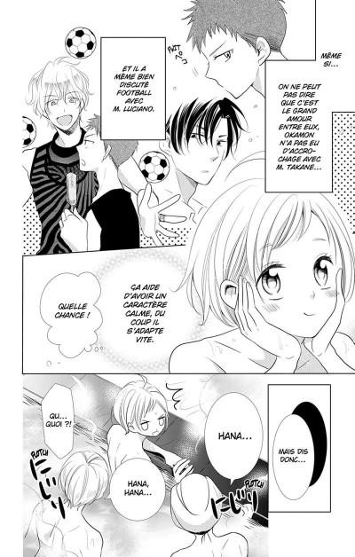 Page 7 Takane & Hana tome 4