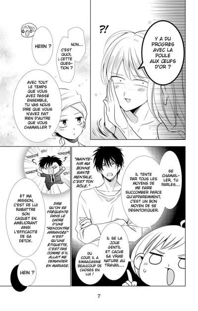 Page 8 Takane & Hana tome 4