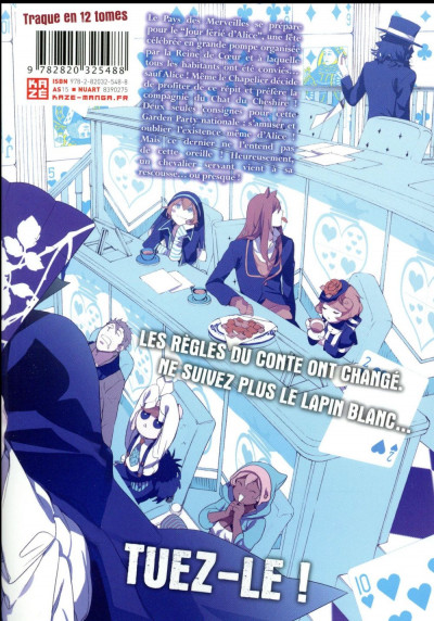 Dos Are you Alice ? tome 7