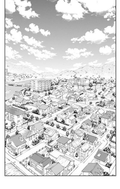 Page 5 Yô-Kai Watch tome 1