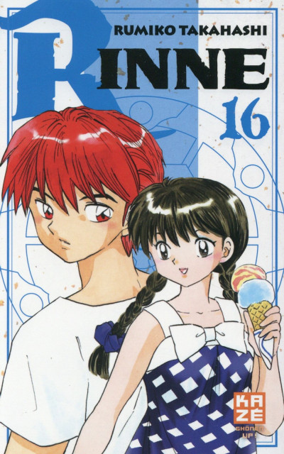 Couverture Rinne tome 16