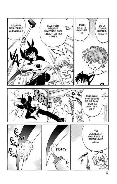 Page 9 Rinne tome 16