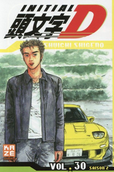 Couverture Initial D tome 30