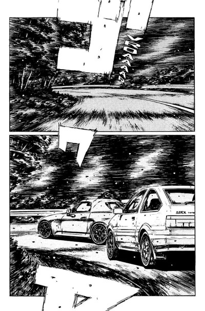 Page 4 Initial D tome 30