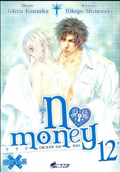 Couverture No money tome 12