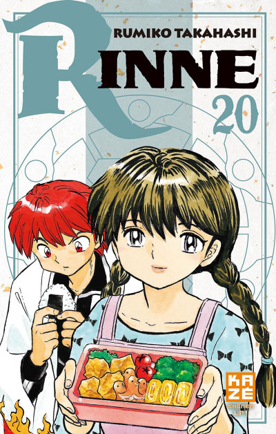 Couverture Rinne tome 20