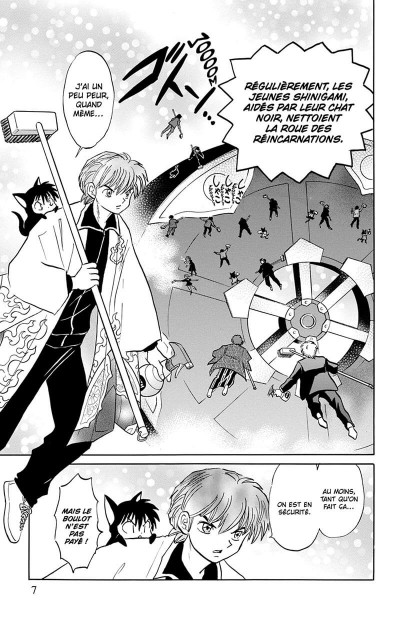 Page 8 Rinne tome 20