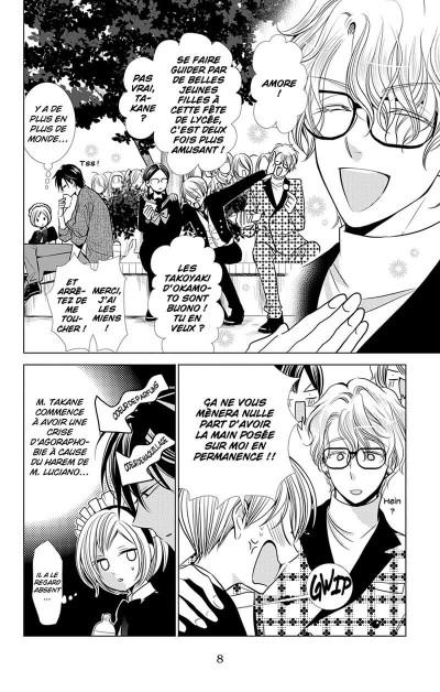 Page 9 Takane & Hana tome 5