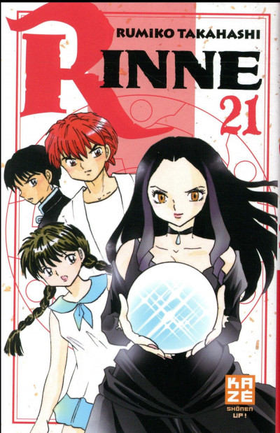 Couverture Rinne tome 21