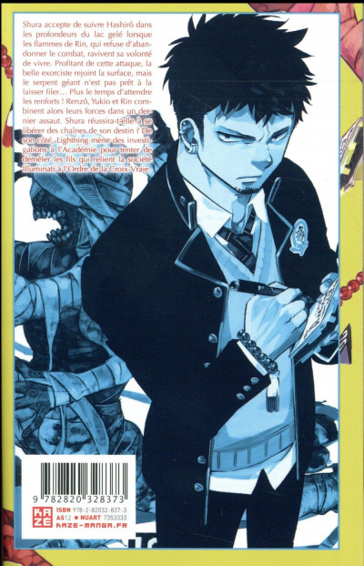 Dos Blue exorcist tome 18