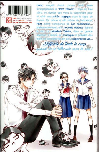 Dos Takane & Hana tome 6