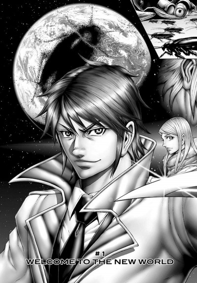Page 6 Terra formars tome 18