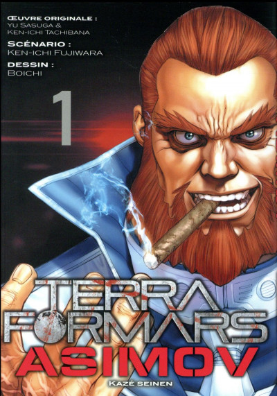 Couverture Terra formars - Asimov tome 1