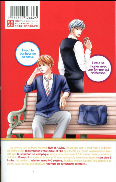 Dos Let's get married ! tome 6