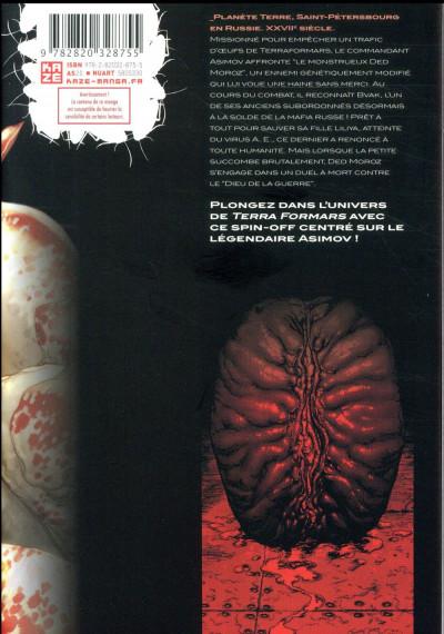 Dos Terra formars - Asimov tome 2