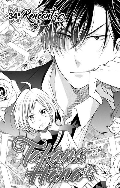 Page 4 Takane & Hana tome 7