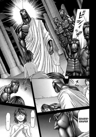 Page 8 Terra formars tome 19