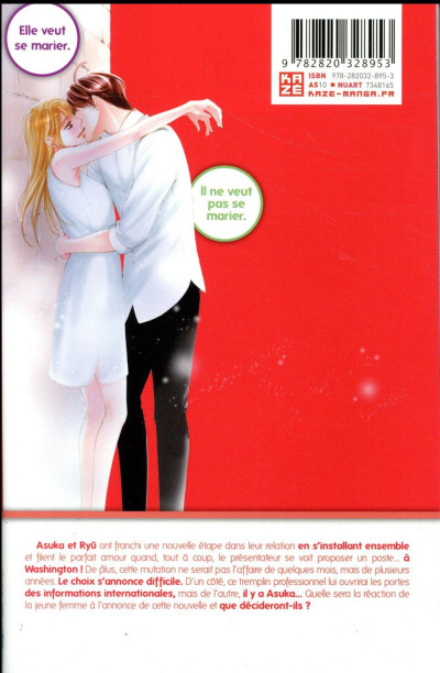 Dos Let's get married ! tome 7
