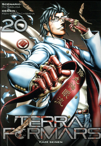 Couverture Terra formars tome 20