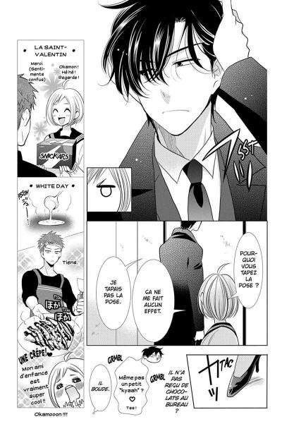 Page 8 Takane & Hana tome 8