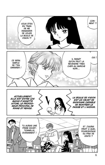 Page 7 Rinne tome 22