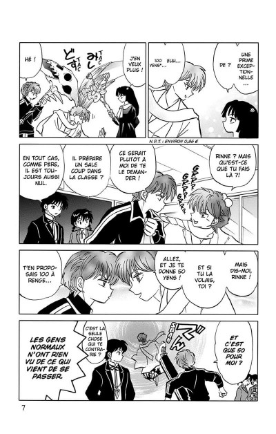 Page 8 Rinne tome 22