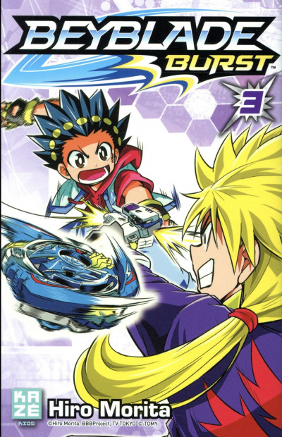 Couverture Beyblade burst tome 3