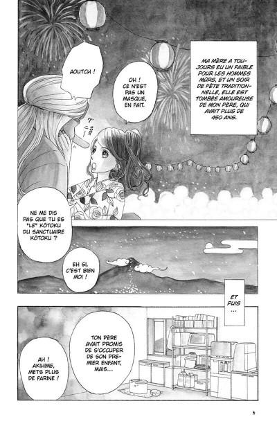 Page 5 Spiritual princess tome 1