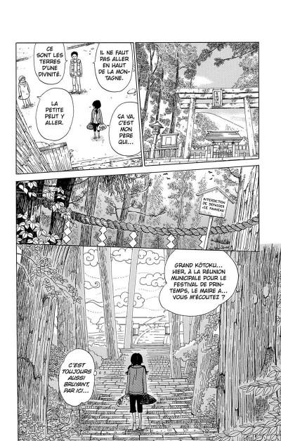 Page 7 Spiritual princess tome 1