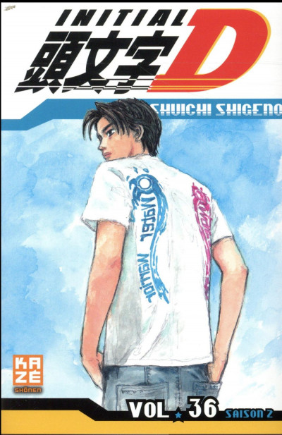 Couverture Initial D tome 36