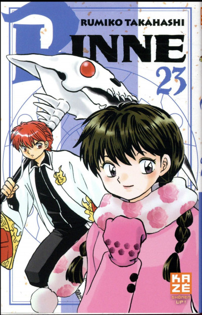 Couverture Rinne tome 23