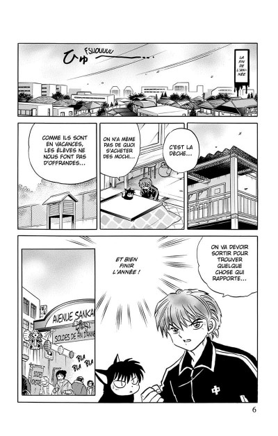 Page 7 Rinne tome 23