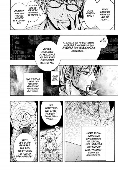 Page 9 Amatsuki tome 20