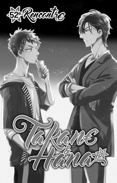 Page 4 Takane & Hana tome 10