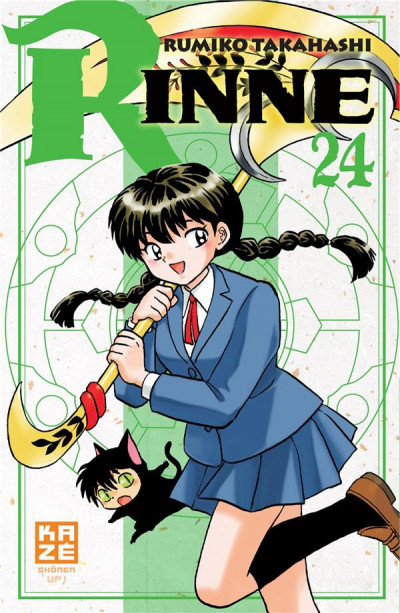 Couverture Rinne tome 24