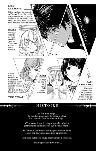 Page 3 Platinum end tome 10