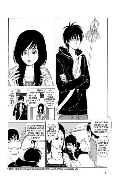 Page 9 Spiritual princess tome 6